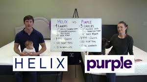Helix Mattress Vs Purple Mattress Comparison | Pros & Cons For Beds!