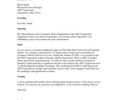 100 Purdue Resume Owl Template Ownforum Owl Cover Letter