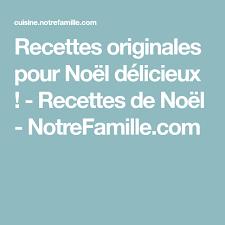 notrefamille com cuisine recettes originales pour noël délicieux recettes de noël