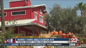 Goebberts Pumpkin Farm Haunted House by Murray Family Farms Host 1st Annual U0027great Pumpkin Run U0027 Youtube