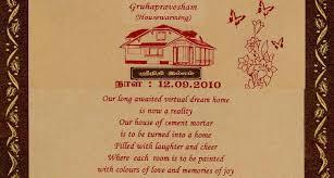 House Warming Function Invitation Congratulations Shreenithi Your On Housewarming Invite Wording