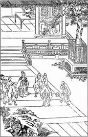 A 15th Century Ming Dynasty 1368 1644 Woodblock Print Of The Water Margin Novel Showing Game Cuju Football Being Played Chinese Have Been