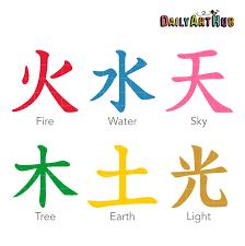 FREE Japanese Kanji Elements Clip Art Set Organizar Hogar