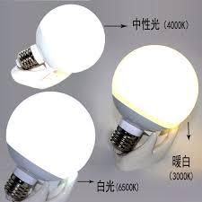 g120 e27 led bulb 360 degree high lumen light 85 265v 9w 15w 18w