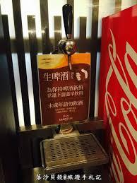 si鑒e coca cola 2016食記 台南 長榮桂冠 吃遍天下 平日午餐680 10 吃到飽莫凡彼和哈