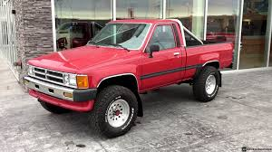 Classic 1987 Toyota 4X4 Truck - YouTube Then And Now 002014 Toyota Tundra 2013 Tacoma Used Trucks For Sale F402398a Youtube 2015 Pricing Features Edmunds Finest Pickup Trucks For Sale In Xtra Cab Turbo Amazing Hilux Comes To Ussort Of Truck Trend Raretoyota 1983 Toyota Sr5 Terra Cotta Pickup Truck These Are The 15 Greatest Toyotas Ever Built For Sale 1996 Toyota Tacoma Lx 4wd Stk 110093a Wwwlcfordcom Old 1987 Hilux 24d Diesel Engine Part 2 Old Ads Chin On Tank Motorcycle Stuff In 10 Best Diesel Cars Power Magazine