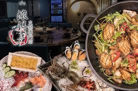 buffet cuisine 馥 50 滾得喜火鍋專門店 滋味滾滾來 滾得起任食極品海鮮火鍋套餐 送招牌
