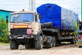YAMAL, RUSSIA - JUNE 26, 2015: Offroad Semi-trailer Truck MAZ ...