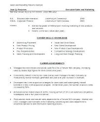 Sample Resume Computer Skills And Abilities Example