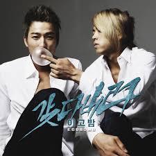 Egobomb Kwon Eul Kwan Woo Whos Who Discography KpopInfo114
