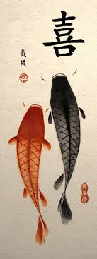 Two Koi Swimming Towards Happiness Are A Beautiful And Frequently Used Motif In Asian Art Because It Struggles Against The Current Of River Has