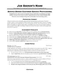 Resume Titles Examples First Sample Youth Information Location Title Clerk Experience Willing