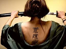 Cool Vintage Japanese Kanji Tattoo Ideas