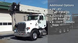 National Crane NTC55 Features And Benefits Review - YouTube National Crane 600e2 Series New 45 Ton Boom Truck With 142 Of Main Buffalo Road Imports 1300h Boom Truck Black 1999 N85 For Sale Spokane Wa 5334 To Showcase Allnew At Tci Expo 2015 2009 Nintertional 9125a 26 Craneslist 2012 Nbt 45103tm Trucks Cranes Cropac Equipment Inc Truckmounted Crane Telescopic Lifting 8100d 23ton Or Rent Lumber New Bedford Ma 200 Luxury Satloupinfo 2008 Used Peterbilt 340 60ft Max Boom With 40k Lift Tional 649e2