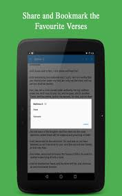 Amazon KJV Bible King James Version Appstore for Android