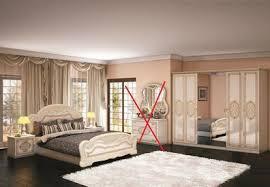 schlafzimmer beige klassischer stil bett 160x200 4tlg komplett schlafzimmer