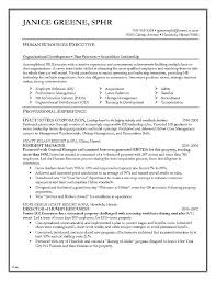 Administrative Assistant Resume Templates Soft Skills Example Template Best Of Examples New