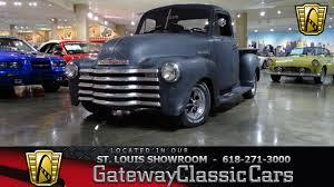 1951 Chevrolet 3100 For Sale | All Collector Cars