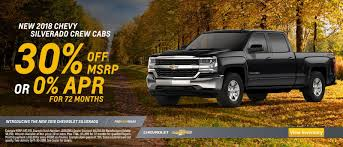 Bob Howard Chevrolet | Oklahoma City Car & Truck Dealership Near Me