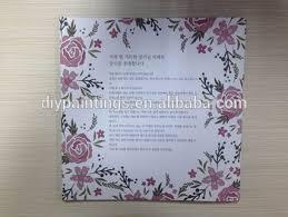 Korean Version Secret Garden Cafe Adult Coloring Book For Wholesale