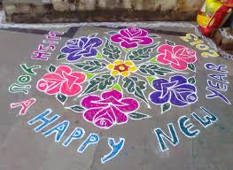 Srilatha Blog: SANKRANTI SPECIAL RANGOLI DESIGNS - 2015 Best Rangoli Design Youtube Loversiq Easy For Diwali Competion Ganesh Ji Theme 50 Designs For Festivals Easy And Simple Sanskbharti Rangoli Design Sanskar Bharti How To Make Free Hand Created By Latest Home Facebook Peacock Pretty Colorful Pinterest Flower 7 Designs 2017 Sbs Your Language How Acrylic Diy Kundan Beads Art Youtube Paper Quilling Decorating