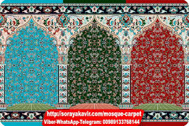 Islamic Carpet For Mosque Asayesh Design Soraya Kavir Manufacturer Specialist Producer Of Carpets In Diverse Designs