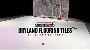 dryland flooring tiles all edition from hockeyshot