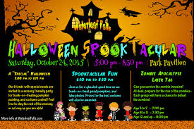 Park Slope Halloween Parade 2015 Route by Events Waterleaf Falls