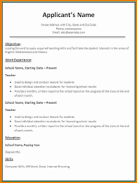 Elementary Teacher Resume Objectiveresume Objective Examples For Teachers Sample Business School Career Resumes Accounting Technician