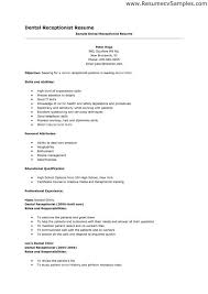 Spa Receptionist Resume Objective Examples We Are Here To Sav Rh Com Law Firm Position Seeking
