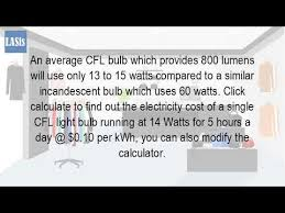 how many watts are in a light bulb