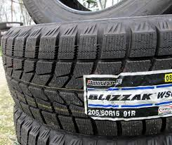 Blizzak Snow Tires | 2018-2019 Car Release, Specs, Price New Tire Tread Depth 82019 Car Release And Specs Officials To Confirm Storm Damage Caused By Straightline Gusts Yokohama Corp Cporation Unlimited Memories Created While Tending Fields Monster Truck Tires Price Hercules Shireman Homestead About Kenda Cporate Locations 52 Weeks Of Columbus Indiana Page 30 Trailer Wheels