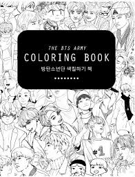 The BTS ARMY Coloring Book