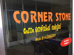 100 Cornerstone Home Design Nursing Service Photos Edarikode Malappuram