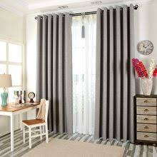 Ikea Vivan Curtains Malaysia by Curtains The Best Prices Online In Malaysia Iprice