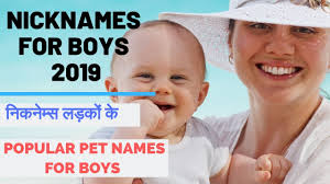 Baby Names 88 Traditional Boy Names Now Given To Girls