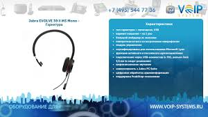 Jabra EVOLVE 30 II MS Mono - Гарнитура - YouTube How To Enable Sip Voip On Samsung Galaxy S6s7 Broukencom Milesight Msc3582p Ip Youtube Qos Voipms Firewall And Policies Xg Sophos Community Best Work From Home Communication Tools Scribble Tidbits Sipxecs Trunking Howto Voipms Myitdepartment Project Fi Google Voice Keep Both Numbers Setup A Business Phone With Solarwinds Launches New Quality Monitoring Suite Techazine Softphones Wiki Configure Your Voip Or Mobile Omnicenter It Network Monitoring Reporting Appliance Ivr Callback Cfiguration Jay Plar