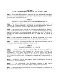 vestiaires code du travail loi n 94 027 portant sur le code d hygiène sécurité et environnem