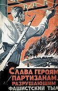si鑒e social de la caisse d ノpargne plakat plakat fascism is a bitter enemy of all