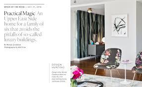 100 Home Design Mag Revamp Interior