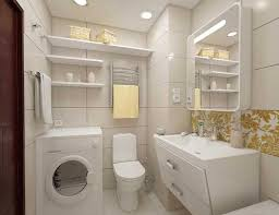 Design Of A Small Combined Bathroom With Shower How To Room Solution