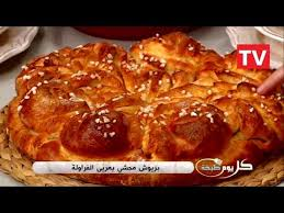 cuisine samira brioche farci aux fraises recette cuisine dz samira tv