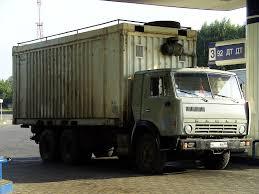 Abruozdielis:Kamaz Truck.jpg - Wikipedia Maz Kamaz Gaz Trucks Farming Simulator 2015 15 Ls Mods Kamaz 5460 Tractor Truck 2010 3d Model Hum3d Kamaz Tandem Ets 2 Youtube 4326 43118 6350 65221 V10 Truck Mod Ets2 Mod Kamaz65228 8x8 V1 Spintires Mudrunner Azerbaijan Army 6x6 Truck Pictured In Gobustan Photography 5410 For Euro 6460 6522 121 Mods Simulator Autobagi Concrete Mixer Trucks Man Tgx Custom By Interior Modailt Gasfueled Successfully Completes All Seven Stages Of