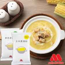 comment installer une cuisine 駲uip馥 installation cuisine 駲uip馥 100 images but cuisine 駲uip馥 100