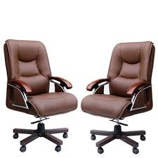 TimberTaste COCO Brown Directors, Executive, Boss, Conference High ... Office Leather Chairs Executive High Back Traditional Tufted Executive Chairs Abody Fniture Boss Highback Traditional Chair Desk By China Modern High Back Leather Hx Flash Fniture High Contemporary Grape Romanchy 4 Pieces Of Lilly Black White Stitch Directors Pearce Pvsbo970 Vinyl Seat 5 Set Of Eight Miller Time Life In Bangladesh At Best Price Online Darazcombd Buy Computer Staples