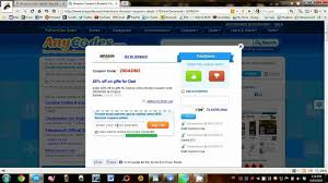 Amazon Coupons -- How To Use Amazon Promo Codes & Deals For Prime, Shoes  And Books Elf Cosmetics Studio Angled Eyeliner Brush Makeup Promo Prestige Cosmetics Code Fanatics Travel Coupons Elf Birkenstock Usa Online Coupons 10 Off Lulus Elf Kirkland Coupon Youtube Coupon For Windows 8 Upgrade Weekend Annalee Free Shipping Burger King Knotts Scary Farm Make Up Discount Codejwh65810 Off Iherb My First Christmas Tree Svg File Gift Baby Cricut Nursery Svg Kids Svg Shirt Elves Onesie Lone Star Shopper Eyes Lips Face Beauty Bundle Review With 100s Of Exclusions Kohls Questioned