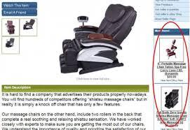EBay Description Template Cross Sell
