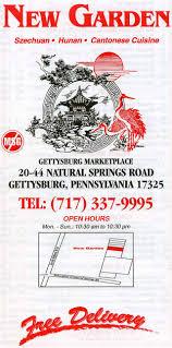 Gettysburg PA New Garden Chinese Restaurant Menu Gettysburg New