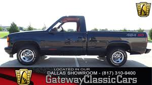 1990 Chevrolet C1500 454 SS | Gateway Classic Cars | 471-DFW