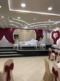 salle de fete salle des fêtes hamza accueil